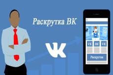 Тексты высокого качества для вашей компании 14 - kwork.ru
