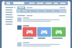Напишу 30 развернутых комментариев на ваш сайт 5 - kwork.ru