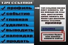 Разработка меню для сайта 4 - kwork.ru