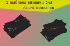 Создаю аватарку для соц. сетей 3 - kwork.ru