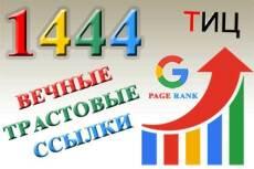 Сделаю качественный логотип по шаблону за 20 минут 26 - kwork.ru