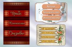 сделаю заставку для вебинара 3 - kwork.ru