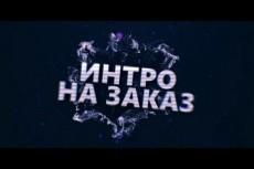 делаю профессиональные переводы текста 5 - kwork.ru