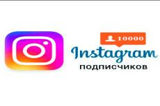 Создам профессиональный Логотип 15 - kwork.ru