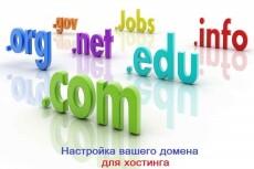 Скрипт доски бесплатных объявлений 20 - kwork.ru