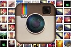 Видео Промо для Instagram из шаблона 22 - kwork.ru