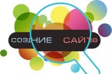 создам сайт avon 8 - kwork.ru