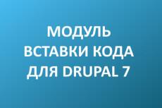Сделаю картинку c надписью или без надписи для сайта 48 - kwork.ru