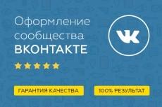 Красивый баннер на сайт 10 - kwork.ru
