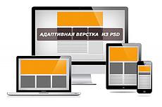 Адаптивная верстка ваших PSD макетов 47 - kwork.ru