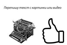 Нарисую человека любого возраста и пола векторной графикой 20 - kwork.ru