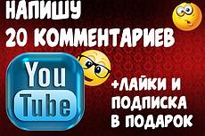 Логотип в 3 вариантах , исходники в подарок 17 - kwork.ru