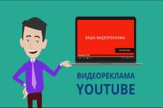 Сделаю редактирование и корректуру Вашего текста 19 - kwork.ru