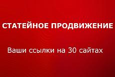 Статья 4000 знаков, тема Медицина 14 - kwork.ru