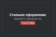 Аватар+Баннер для ВК 5 - kwork.ru