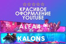 Оформлю вашу группу Вконтакте 18 - kwork.ru