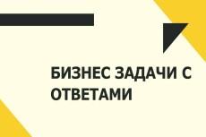 30 статей из бизнес сферы 12 - kwork.ru