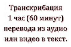 Удалю или заменю фон на фотографии 5 - kwork.ru