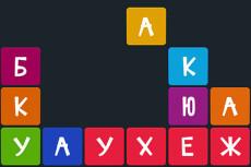 Сделаю из текста конфетку. Редактура и корректура любого текста 6 - kwork.ru