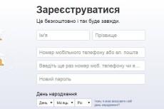 соберу базу данных из открытых источников 5 - kwork.ru