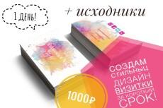 Создам логотип в 3х вариантах 21 - kwork.ru
