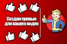 Полное оформление канала на youtube 35 - kwork.ru