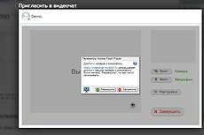 Предоставлю любой премиум компонент для CMS Joomla 18 - kwork.ru