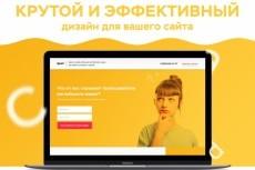 Создам UI-элементы для вашего интерфейса 6 - kwork.ru