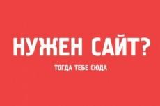 Стильный дизайн группы в VK 31 - kwork.ru