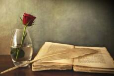 Напишу вам стихотворение или текст для песни  на любую тему 12 - kwork.ru