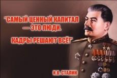 Резюме и вакансии 23 - kwork.ru