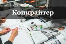 Красиво составлю репосты для группы В Контакте в ближайшее время 17 - kwork.ru