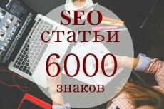 Транскрибация, перевод аудио или видео в текст 3 - kwork.ru