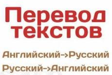 Могу за 500 рублей сделать вам баннер для вк 7 - kwork.ru