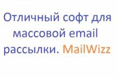 Перенесу сайт WordPress на другой домен, хостинг 25 - kwork.ru