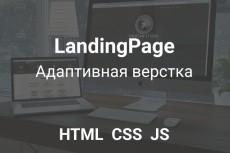 Разработка(Вёрстка) Сайтов 3 - kwork.ru