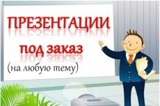 Дорабатываю логотипы 3 - kwork.ru