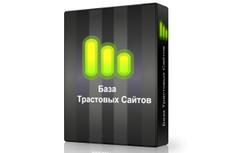 База 1700 email адресов мебельных организаций и ИП Беларуси 3 - kwork.ru