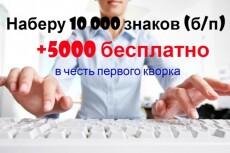 Отредактирую фотографию в фотошопе 4 - kwork.ru