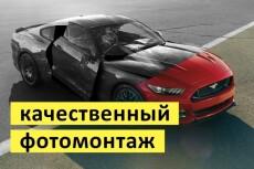 Сделаю качественный мокап 3 - kwork.ru