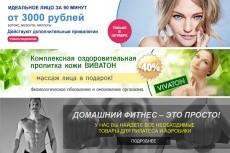 Web-дизайн и редизайн для страниц сайта 14 - kwork.ru