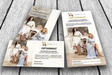Разработаю дизайн открытки, подарочного пакета или конверта 12 - kwork.ru