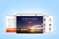 Сделаю один экран лендинга по готовой структуре 30 - kwork.ru
