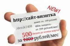Выполню перевод с французского на русский 5 - kwork.ru