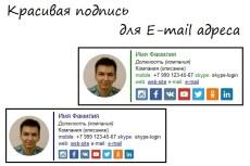 Разработаю маркетинг-кит компании - продающее предложение 54 - kwork.ru