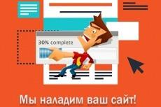 Исправлю любые ошибки в верстке 10 - kwork.ru