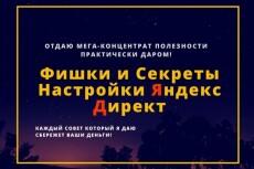 217 макетов издательской и рекламной продукции 4 - kwork.ru