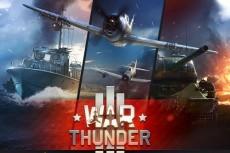 Прокачаю 15 аккаунтов в War Thunder 7 - kwork.ru