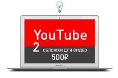 Создам обложку для Twitter 9 - kwork.ru
