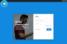 Продам автонаполняемый сайт Hi -Tech Новости и обзоры Премиум дизайн 26 - kwork.ru
